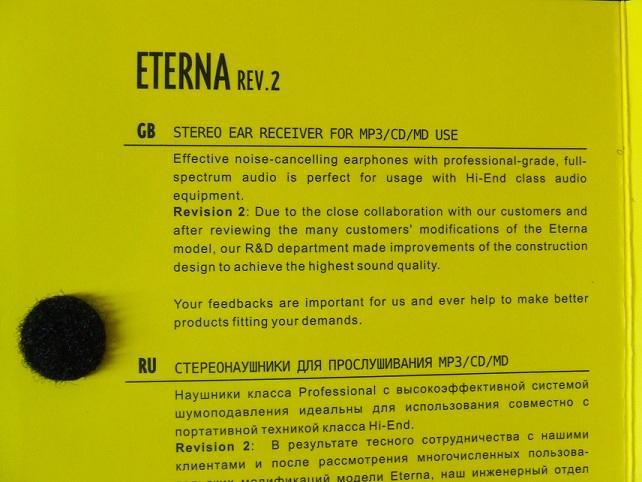 Eterna Rev.2 inside flap