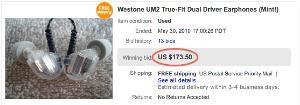 UM2 $173.jpg