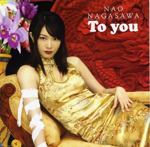 nagasawa-toyou.jpg