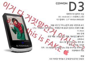 cdpkorea-1292299437-2.jpg