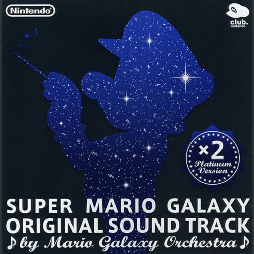 Super Mario Galaxy OST - Platinum Edition