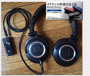 ATH-M50x with Elecom Bluetooth 4.0 receiver