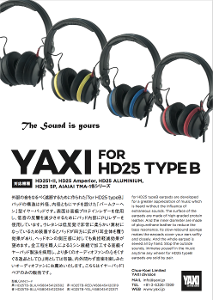 product of YAXI for HD25 typeB