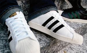adidas-originals-superstar-80s-1.jpg