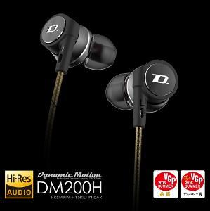 DM200H 1.jpg