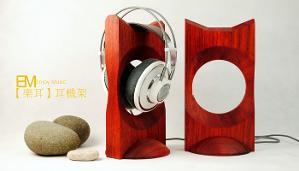 wood_700.jpg