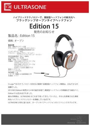 Edition 15 Specs