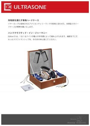 Edition 15 Case