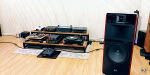 Bakoon mania show room audio settings
