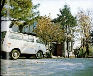 STAX service van