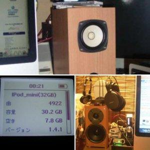 My Audio
